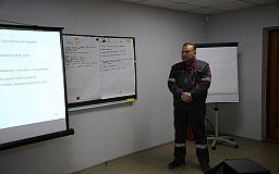 В Кривом Роге стартовала новая программа в области охраны труда и производства «Академия безопасности»