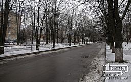 Какой будет погода в Кривом Роге 12 февраля  и что советуют астрологи в этот день
