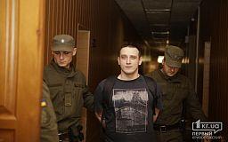 Под стражей еще 60 дней проведут обвиняемые, в убийстве криворожского студента