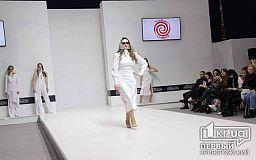 Криворожский народный коллектив стал лауреатом фестиваля моды «Красная дорожка»