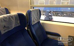 К 8 марта назначены дополнительные поезда из Кривого Рога в Киев и Одессу