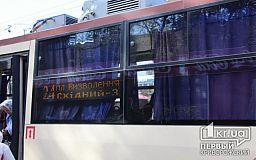 Новый график движения 24 троллейбуса в Кривом Роге в выходные и праздничные дни