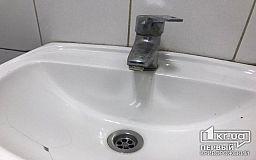 В Каховском водохранилище не обнаружено ядовитых веществ, - заявление