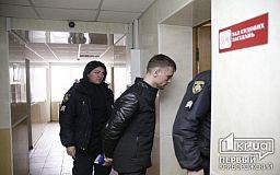 17 часов видео и 60 дней под стражей: обвиняемого в нападении на криворожанок продолжают судить