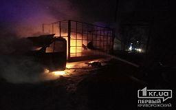 Поздней ночью в Кривом Роге сгорел грузовик