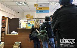 Укрпочта приостановила отправку посылок в Китай из-за значительных сокращений авиарейсов