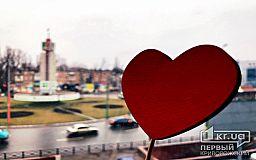 Какой будет погода в Кривом Роге в День Святого Валентина