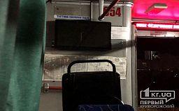На новых мониторах в криворожских троллейбусах будут показывать графики движения транспорта и информацию об остановках