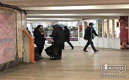 Полиция не видит факта незаконной продажи подакцизного товара в центре Кривого Рога