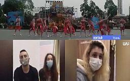«С каждым днем все хуже и хуже» - танцоры криворожской студии, которых до сих пор не эвакуировали из китайского Уханя