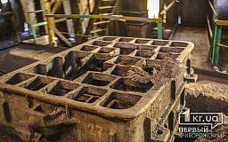 За неделю 18 человек пострадали в результате несчастных случаев на промышленных предприятиях Днепропетровской области
