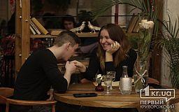 Мест нет: влюбленные криворожане ужинают в кафе и ресторанах в День Святого Валентина