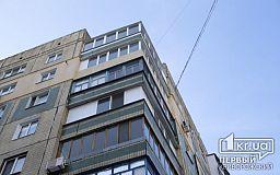Обзор цен на покупку недвижимости в Кривом Роге