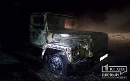 Возле Кривого Рога сгорел грузовик