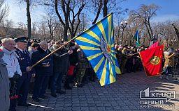 Криворожанин, который размахивал флагом авиации СССР, признал вину