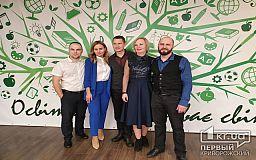 Преподаватель истории из Кривого Рога занял второе место в конкурсе «Учитель года 2020»