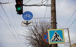 Велодорожки по всему городу криворожанин требует через петицию