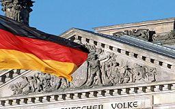 Криворіжці можуть отримати гранти від Посольства Німеччини