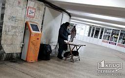 В центре Кривого Рога девушка снова продает сигареты без акцизных марок