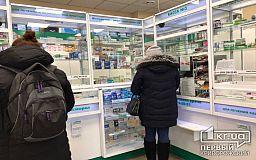 Сколько денег тратят криворожане на лекарства от гриппа и ОРВИ, - опрос