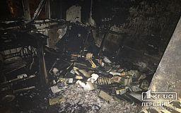 Вечером в Кривом Роге во время пожара погиб 46-летний мужчина