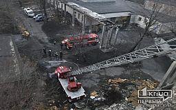 На рассвете в Кривом Роге горела крыша заброшенного ангара