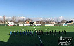 Криворожский «Горняк» обыграл соперников на выездном матче в Кременчуге