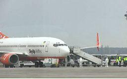 ОНЛАЙН Самолет с украинцами прилетел из Китая