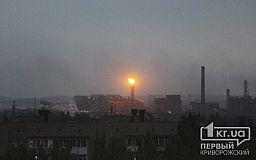 Двое сотрудников предприятия «АрселорМиттал Кривой Рог» пострадали во время пожара