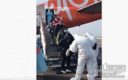 Все криворожане, эвакуированные из Китая, здоровы, - директор FashionPa