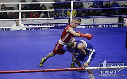 В Кривом Роге продолжается турнир по боксу