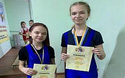 Юные атлеты из Кривого Рога завоевали медали на чемпионате Днепропетровской области