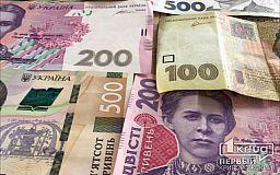 Криворожанин, предложивший полицейским взятку 3 тысячи гривен, выплатит 8500 гривен штрафа