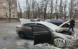 Полиция в Кривом Роге открыла уголовное дело по факту уничтожения имущества депутата Петрухина