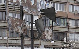 Из-за шквального ветра в Кривом Роге на части разнесло бигборд