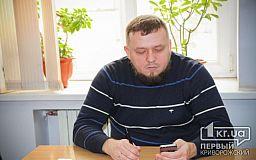 Лишение свободы условно - суд закончил рассмотрение дела о ДТП, в совершении которого обвинили криворожского депутата