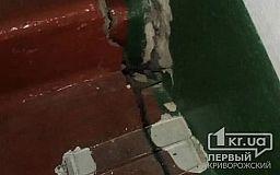 В одном из домов Кривого Рога обвалилась лестница