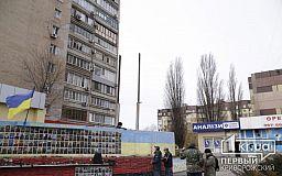 На 95 квартале в Кривом Роге убрали борд, который во время непогоды разнесло на части