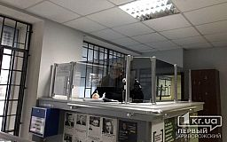 Криворожан приглашают посетить городское и районные отделения полиции