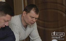 Заседание по делу полицейского, обвиняемого в жестоком обращении с животным, отложили до марта , – суд в Кривом Рога