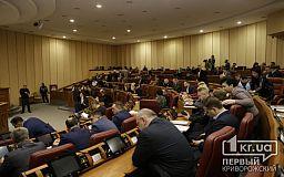 Участникам АТО и семьям погибших воинов в Кривом Роге выделили землю для строительства