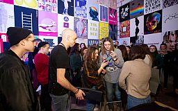 Криворожских общественников пригласили поучаствовать в социально-культурном фестивале Plan B