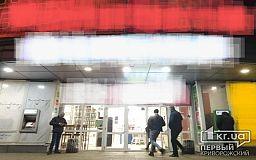 В двух магазинах Кривого Рога полицейские пресекли продажу алкоголя несовершеннолетним