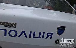 В Кривом Роге обнаружили труп мужчины с огнестрельным ранением в голову