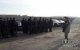 Военнослужащие и полицейские заступили на патрулирование Ингулецкого района Кривого Рога
