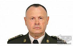 Завтра Кривой Рог простится с полковником Нацгвардии Голяковым, который вчера скончался