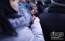 Из-за дня скорби в Кривом Роге переносят празднования Масленицы