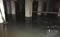 Дом тонет в фекалиях: в одном из домов Индустриального микрорайона в Кривом Роге затопило подвал