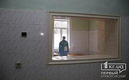 Больница в Кривом Роге одна из двух в области готова принять пациентов с коронавирусом