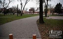 За ремонт и строительные работы в криворожском парке готовы взяться только две фирмы